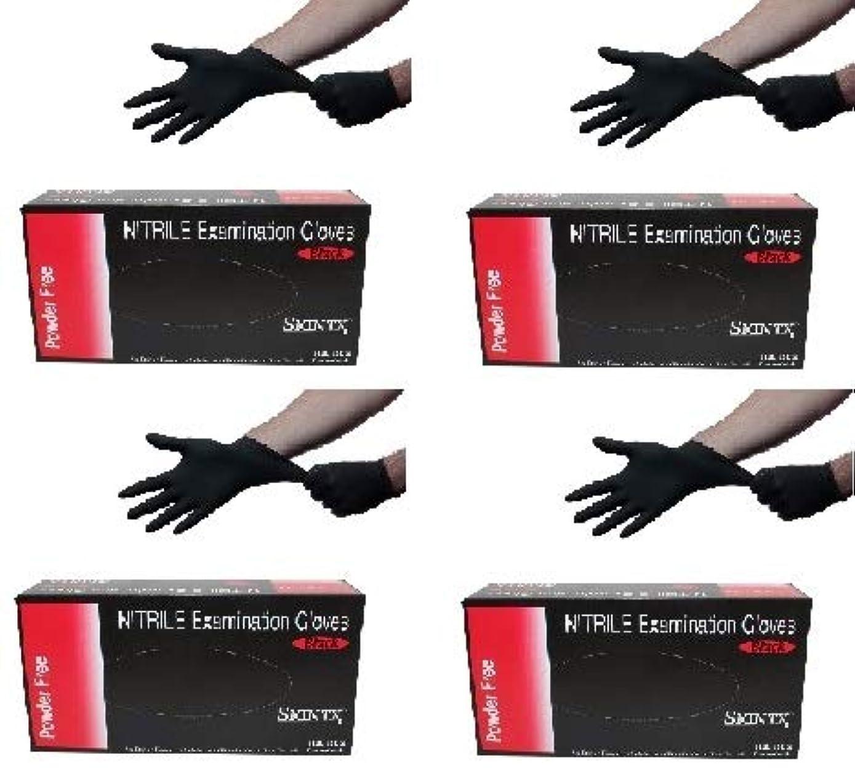 Skintx BLK50015 BLK50015-L-x4 Black Nitrile Exam Powder Free Glove x4 Inners, Set of 4,