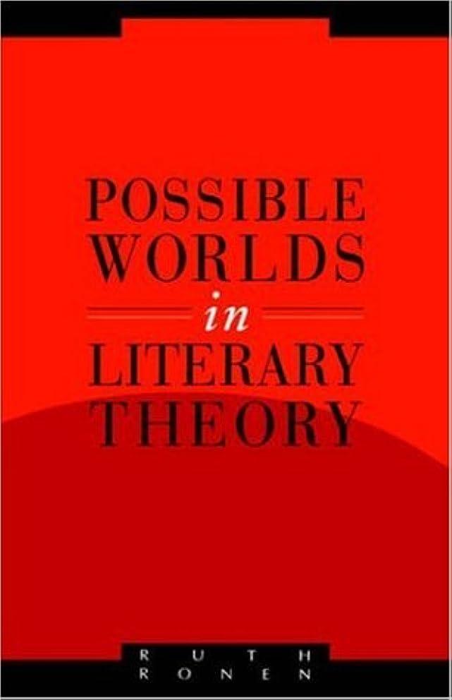 ごめんなさいプレゼントスリムPossible Worlds in Literary Theory (Literature, Culture, Theory)