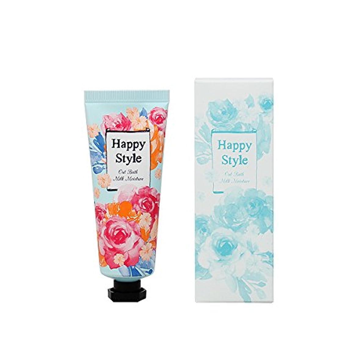 ソーセージ勇敢なボックス菊星 ハッピースタイル ミルクモイスチュア(洗い流さないトリートメント) 40g