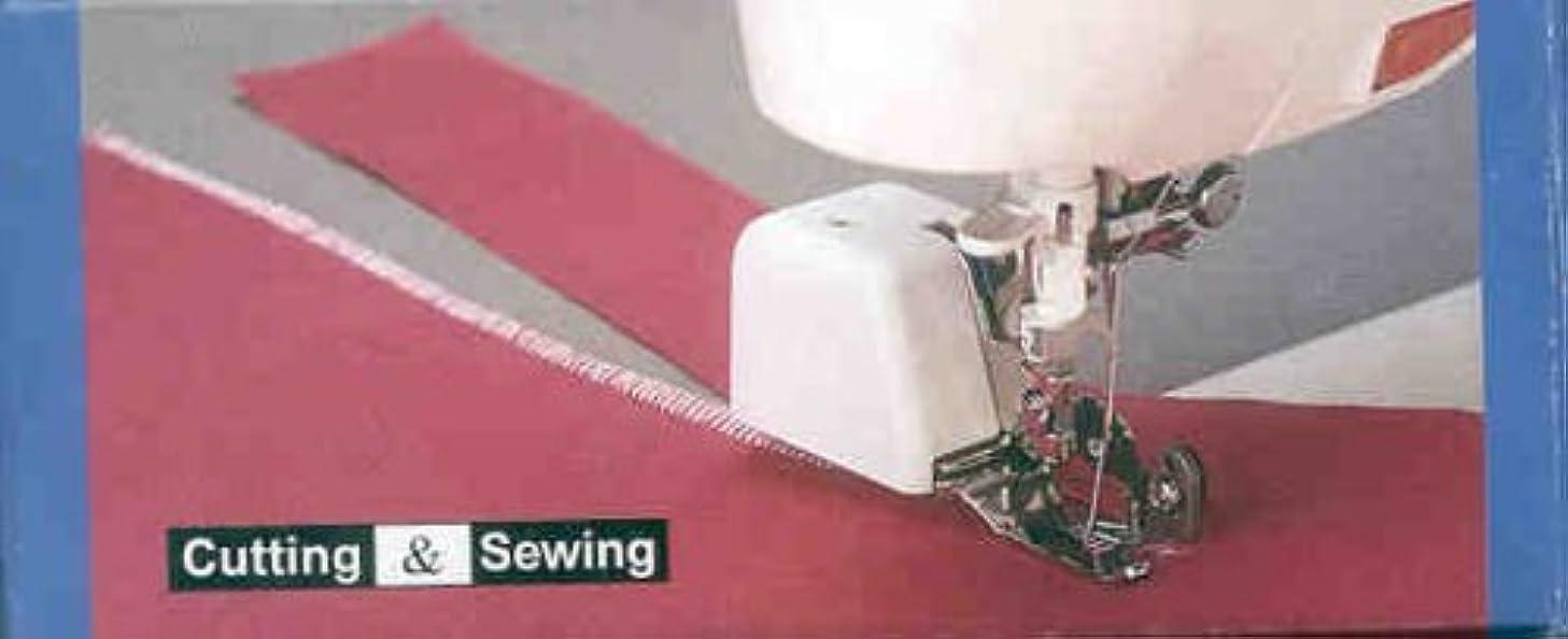 Side Cutter II Sewing Machine Foot Attachment