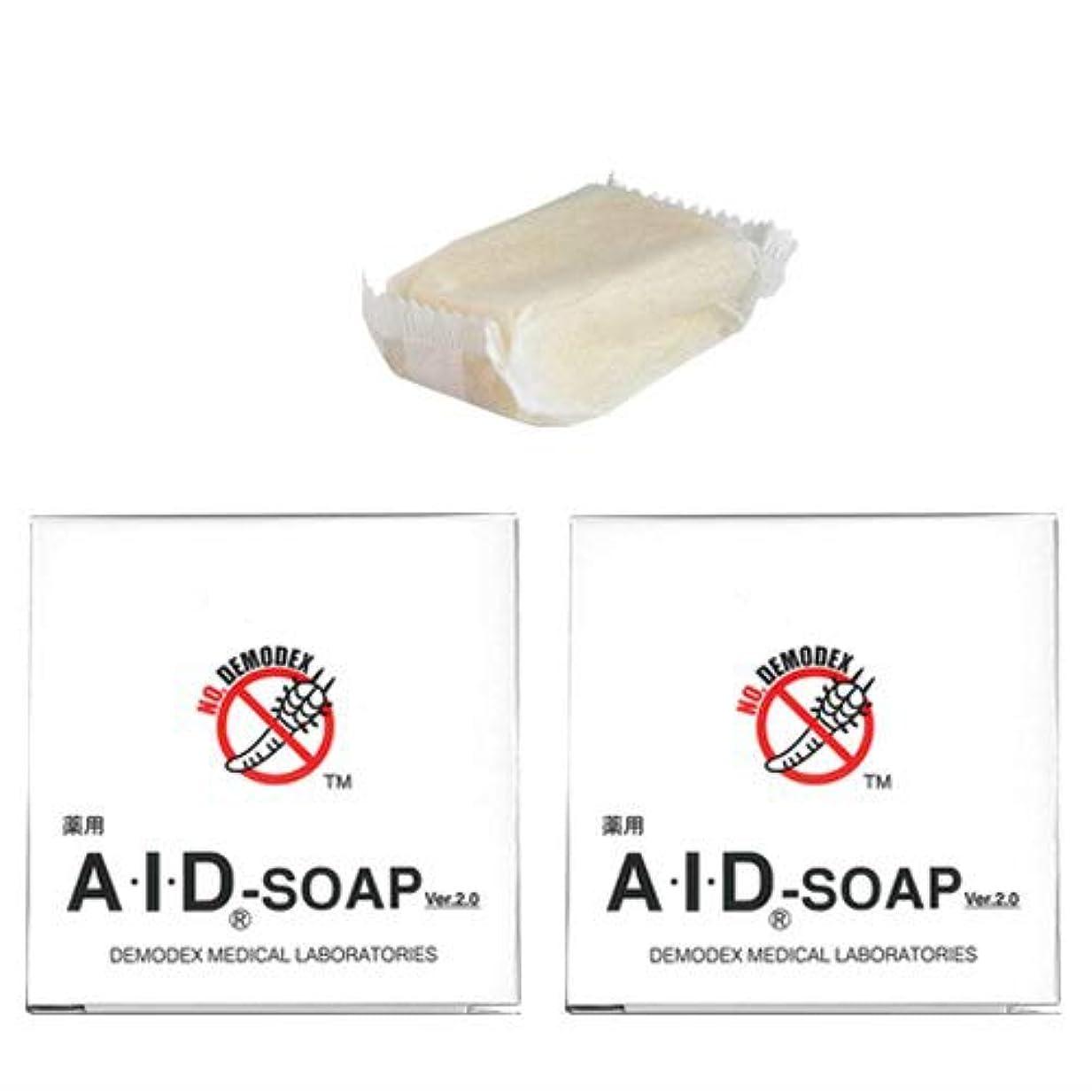 再撮り節約明らかにする薬用AIDソープ (40g×2、30g×1 計3個セット)
