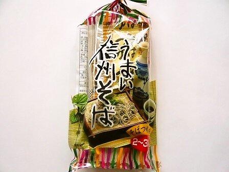 桝田屋 うまい信州そば(信州蕎麦 乾麺)(そばつゆ付き) 8入