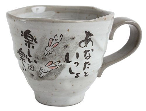 Mino ware KSM002 Tasse aus japanischer Keramik, Motiv: laufende Kaninchen, Grau Sanae, hergestellt in Japan