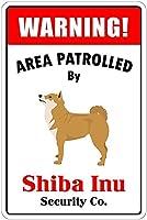 柴犬パトロール 金属板ブリキ看板警告サイン注意サイン表示パネル情報サイン金属安全サイン