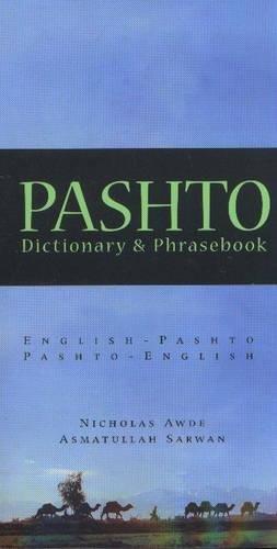 Compare Textbook Prices for Pashto-English/English-Pashto Dictionary & Phrasebook Hippocrene Dictionary & Phrasebooks Bilingual Edition ISBN 9780781809726 by Awde, Nicholas,Sarwan, Asmatullah