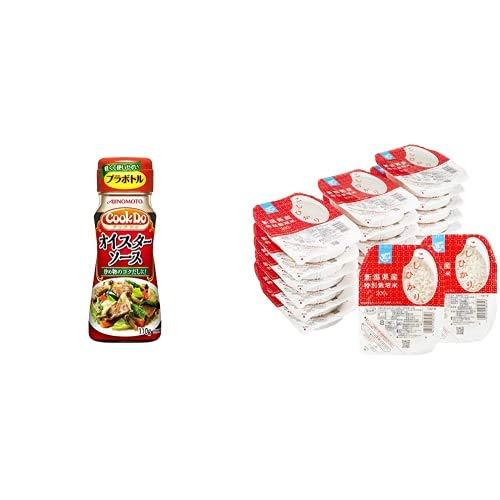 味の素 Cook Do 中華醤調味料 オイスターソース 110g×4個 + Happy Belly パックご飯 新潟県産こしひかり 200g×20個(白米) 特別栽培米