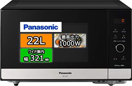 パナソニック 単機能電子レンジ 22L フラットテーブル スピードあたため ヘルツフリー メタルブラック NE-FL221-K