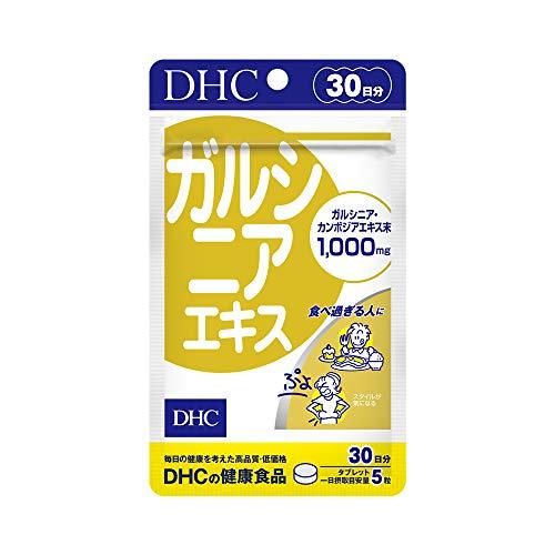 DHC ディー エイチ シー ガルシニアエキス 30日分