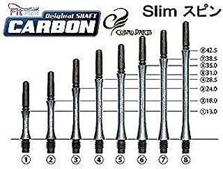 ダーツシャフト COSMO DARTS Fitシャフト CARBON Sスピン/パールブラック