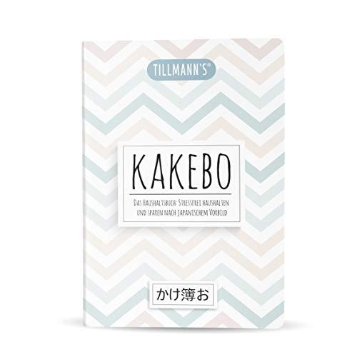 Kakebo - Das Haushaltsbuch nach japanischem Vorbild 2019/2020