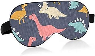 アイマスク 各種な恐竜 スリープマスク 安眠シルク ポリエステル 睡眠 遮光 安眠グッズ 旅行便利グッズ シルクスリープマスク昼寝 目の疲れ 緩和効果 長さ調節可能 軽量 圧迫感なし 24CM*10CM