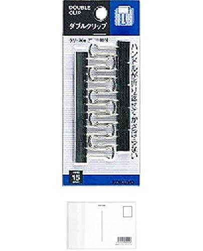 コクヨ ダブルクリップスライドパック入り豆10個 [クリ-36B] 3個セット + 画材屋ドットコム ポストカードA