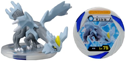 Takaratomy Limited Edition Monster Collection Black & White Pokemon Figure With Battle Disc - M-037 - Kyurem (japan import)