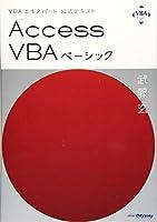 41EIP3ksjmL. SL200  - VBAエキスパート試験 01
