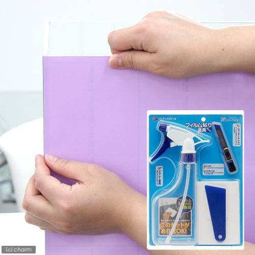Leaf Corp バックスクリーン ARTI(アルティ)30 ライラック(35×50cm)+フィルム貼り道具セット