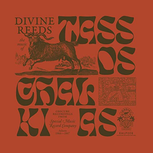 Divine Reeds - Obscure Recordings From Special Music Record...