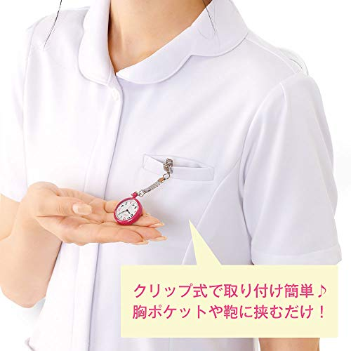 『ナースリー NEWハピプラ蓄光ナースウォッチ 逆さ文字盤 医療 看護 ナース 時計 【全13色】 アイスブルー 1085268A』の4枚目の画像