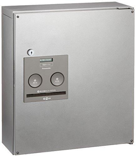 パナソニック(Panasonic) 戸建住宅用宅配ボックス COMBO コンパクトタイプ FF(前出し) 右開き ステンシルバー CTNR4040RSC
