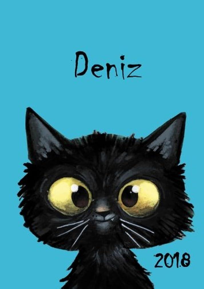 ゴシップしなやかチャレンジ2018: Zebra-Namens-Kalender 2018 -Deniz - DIN A5 - eine Woche pro Doppelseite