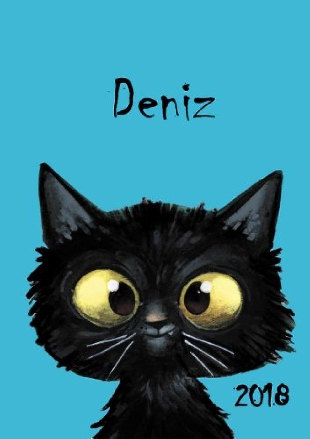 予防接種するゾーン摩擦2018: Zebra-Namens-Kalender 2018 -Deniz - DIN A5 - eine Woche pro Doppelseite