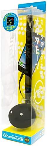 Otamatone [Japanese Edition Japanese Electronic Musical Instrument Synthesizer by Cube / Maywa Denki, White