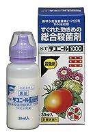 殺菌剤STダコニール1000(イチジク)