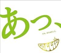 A Domo Hajimemashite by Greeeen (2008-12-03)