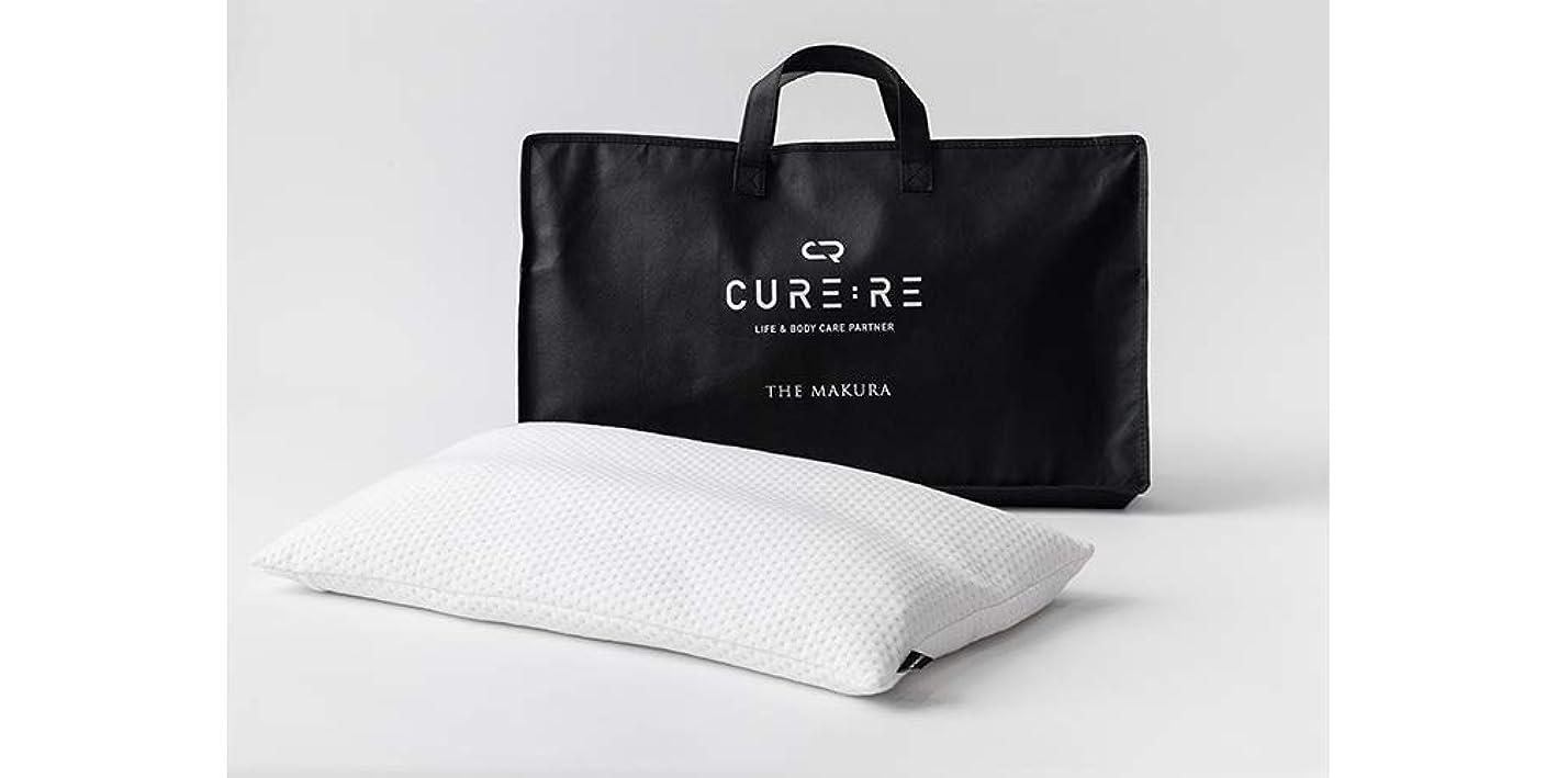 スーパーありふれたデジタルTHE MAKURA 枕 安眠 熟睡 高級 整体 人気 肩こり プロアスリート使用 枕カバー付き (カラー:ホワイト/サイズ:W58×D32×H5cm)