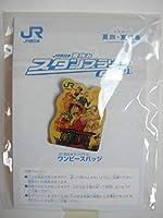 ピンバッチ スタンプラリー JR西日本 ONE PIECE ワンピース 2001 限定