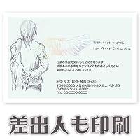 【差出人印刷込み 30枚】 クリスマスカード XS-59 ハガキ 印刷 Xmasカード 葉書