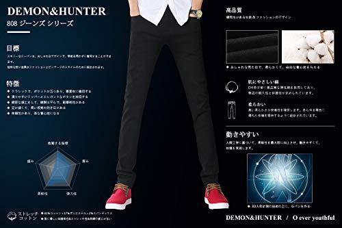 (デモン&ハンター)Demon&Hunter808シリーズメンズストレッチジーパンブラック8020-27