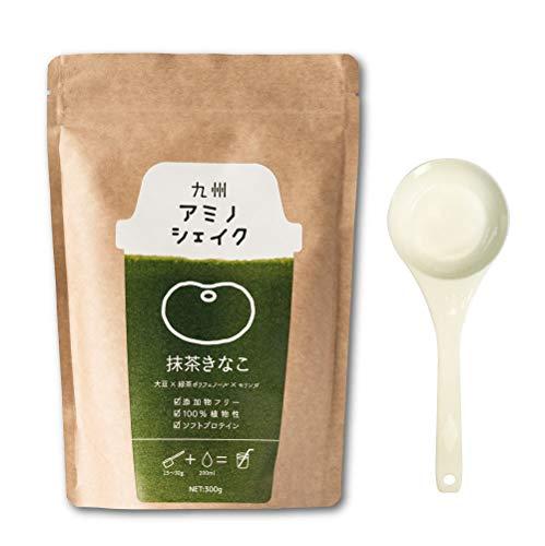九州アミノシェイク ソフトプロテイン 300g 植物性原料100% 九州産 モリンガ きな粉 ソイプロテイン プロテイン (抹茶きな粉味 1袋) 大豆タンパク質