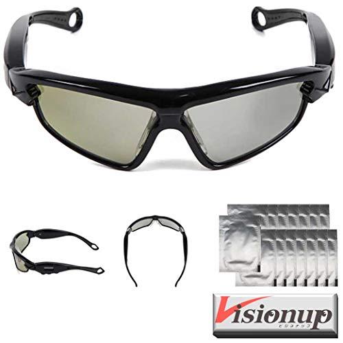 ビジョントレーニングメガネ Visionup Athlete(ビジョナップ・アスリート) メガネクリーナー付き Carbon Black