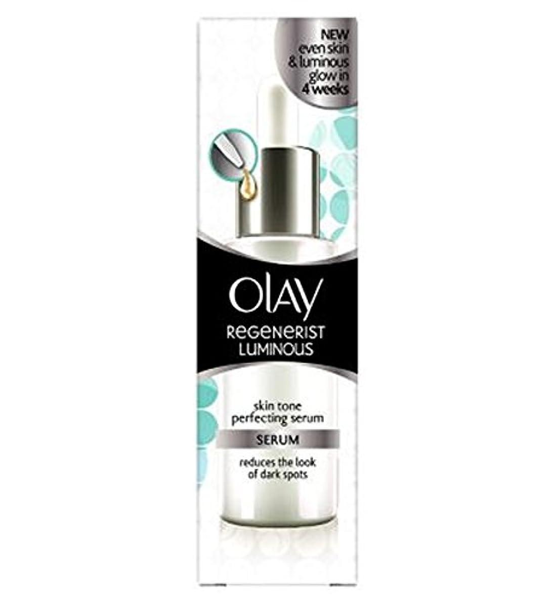 子音フクロウ頑丈血清40ミリリットルを完成オーレイリジェネ発光肌のトーン (Olay) (x2) - Olay Regenerist Luminous Skin Tone Perfecting Serum 40ml (Pack of 2) [並行輸入品]
