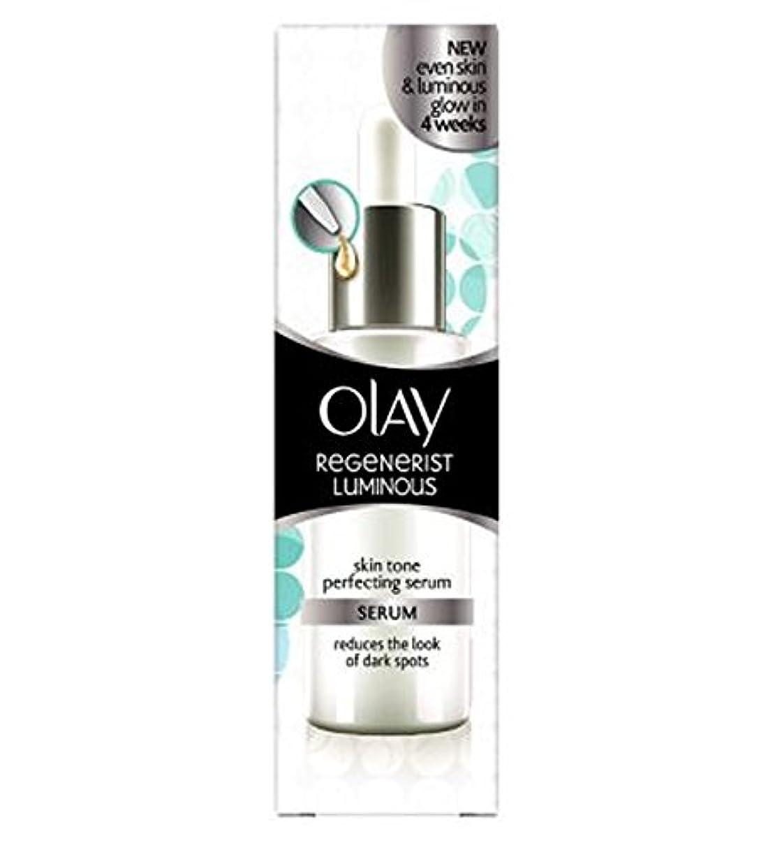 どこにもピンク篭血清40ミリリットルを完成オーレイリジェネ発光肌のトーン (Olay) (x2) - Olay Regenerist Luminous Skin Tone Perfecting Serum 40ml (Pack of 2) [並行輸入品]