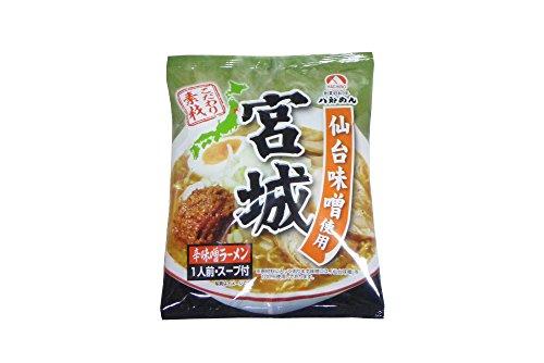 八郎めん 乾燥・こだわり素材 宮城 辛味噌ラーメン 1食袋x5個
