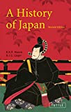 History of Japan: Revised Edition (English Edition)