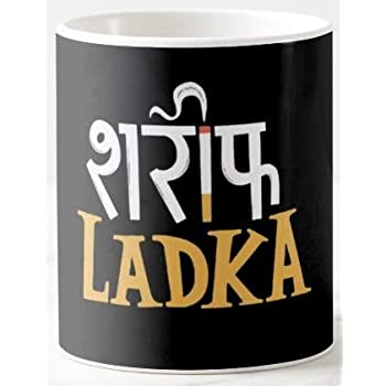 Buy Mott2 Hindi Funny Quotes White Ceramic Printed Coffee Mug Mugquotes58 Online At Low Prices In India Amazon In