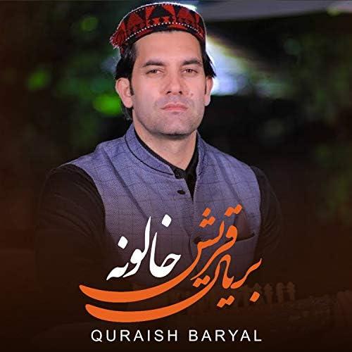 Quraish Baryal