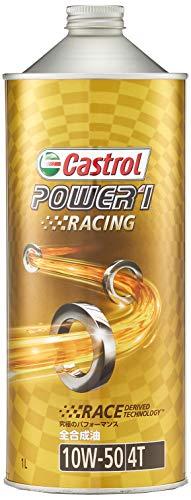 カストロール エンジンオイル POWER1 RACING 4T 10W-50 1L 二輪車4サイクルエンジン用全合成油 MA Castrol
