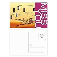 絹の道地図への道に沿ってラクダの砂漠 ポストカードセットサンクスカード郵送側20個ミス