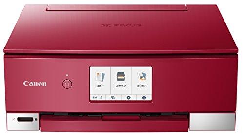 旧モデル Canon プリンター インクジェット複合機 PIXUS TS8230 RED (レッド)