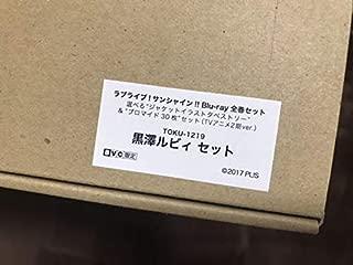 2期Blu-ray全巻購入特典 黒澤ルビィ