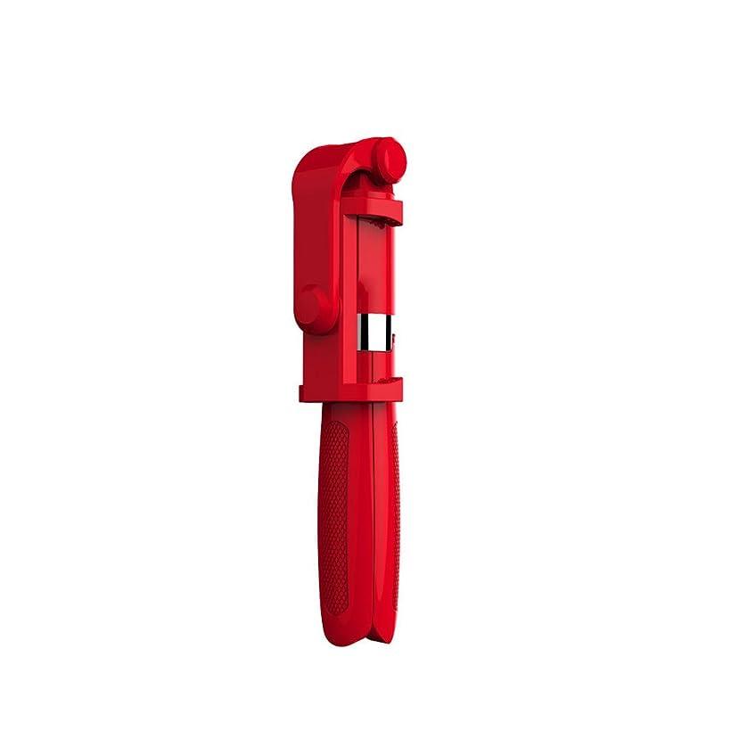 蓝牙自拍杆三脚架 手机遥控器 红色