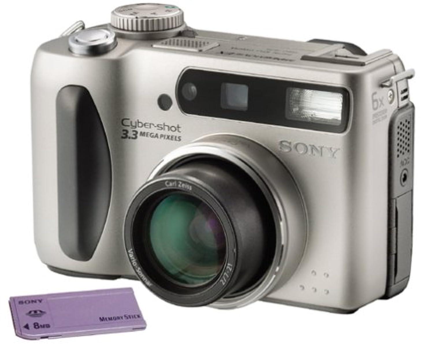 Sony DSCS75 Cyber-shot 3MP Digital Camera w/ 3x Optical Zoom