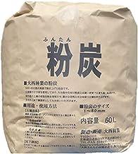 粉炭 60L(国産・北海道産)土壌改良、消臭、調湿、炭埋、水質改善に