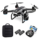 DEERC Drone with Camera for Adults 2K Ultra HD FPV Live Video 120° Wide Angle, Altitude Hold, Headless Mode, Gesture Selfie, Waypoints Functions RC Quadcopter with 2 Batteries and Backpack