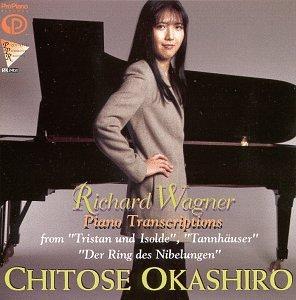 Okashiro spielt Wagner (Transkriptionen für Klavier)