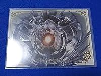 エンスカイ グランブルーファンタジー グラブル クリアカード コレクション ガム2 C-061 シルヴァ