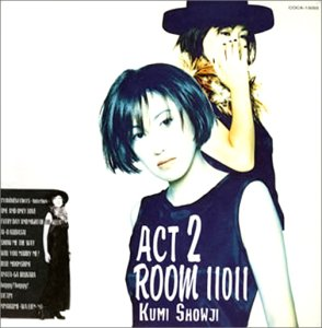 act 2 Room 1101